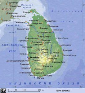Карта Шри-Ланка