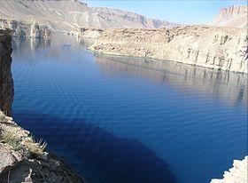Голубые Озера Банди-Амир. Афганистан