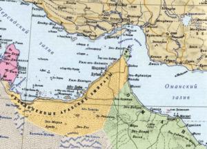 Карта Эмиратов