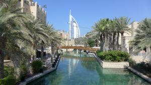 Вид на отель Бурдж Аль Араб