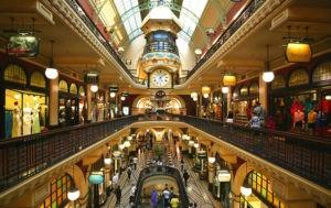 торговый комплекс «Дом Королевы Виктории»