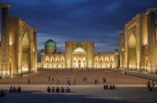 Отдых в Узбекистане