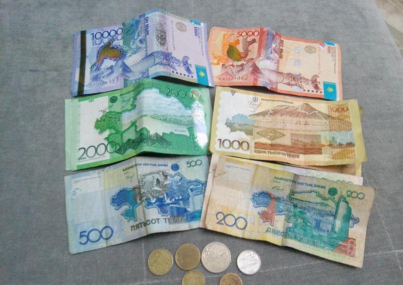 ведущая, картинки казахстанские купюры красиво смотрятся синенькие