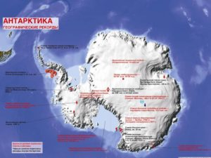Какую тайну скрывает Антарктика?