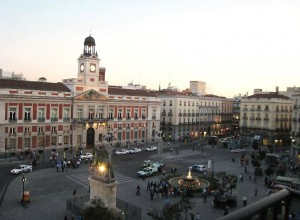 Достопримечательности Мадрида