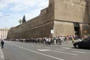 Вход в Ватикан