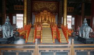 Китайский императорский дворец. Запретный город