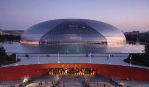 Оперный театр Пекин