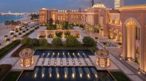 Отель Emirates Palace 5