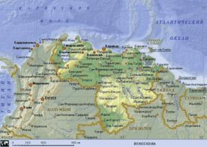 Венесуэла карта